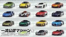 アスファルト9:Legends- 最高のカーアクションレースゲームのおすすめ画像2