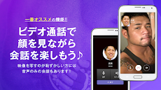 G2-Talk-ゲイ・同性愛のためのビデオ通話アプリのおすすめ画像2