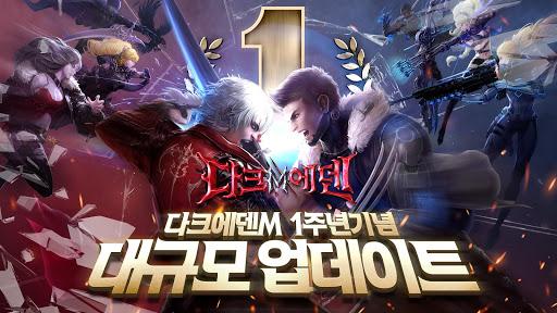 다크에덴M APK MOD Download 1