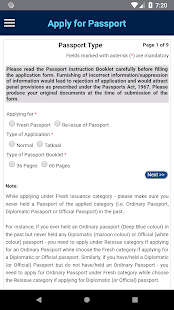 mPassport Seva Screenshot