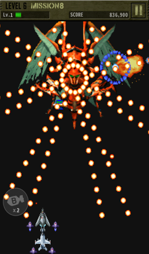 Strikers 1999 M : 1945-3 1.20.12161 screenshots 23