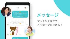 Pairs-恋活・婚活・出会い探しマッチングアプリ-登録無料のおすすめ画像5