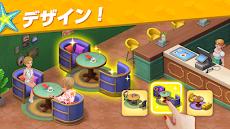 アリスのリゾート - ワードパズルゲームのおすすめ画像5