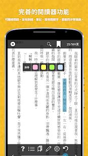 BOOK WALKER (chinesische Version)