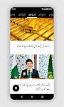 screenshot of Urdu Khbrain, Latest Urdu News تازہ اردو خبریں
