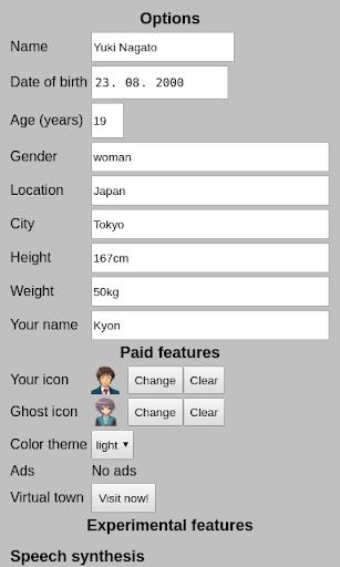 Ghost chat bot 1.182 screenshots 5