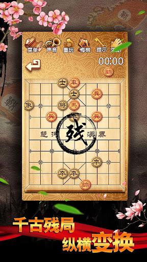 Chinese Chess: Co Tuong/ XiangQi, Online & Offline  Screenshots 11