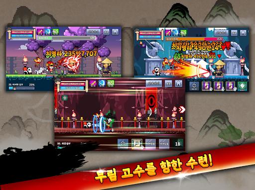 ubb34ub9bcubc31uc218: ubc29uce58ud615 ubb34ud611 RPG 1.1.5 screenshots 14