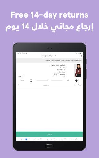 Namshi Online Fashion Shopping modavailable screenshots 11