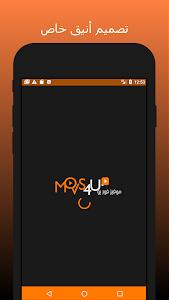 Movs4u   موفيز فور يو   مشاهدة الافلام مباشرة 3.0.4