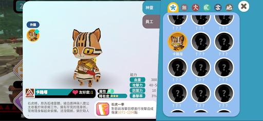 u6620u6cc9u9109 1.00.05 screenshots 5