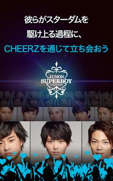 次世代スター応援アプリ-CHEERZ for JUNON-のおすすめ画像3