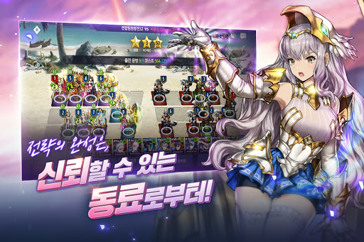ube0cub77cuc6b4ub354uc2a4ud2b8 - ud134uc81c RPG 2.5.8 screenshots 3