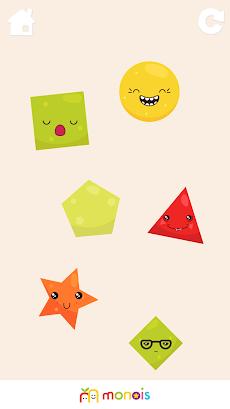 タッチランド みんな遊べる無料アプリのおすすめ画像4