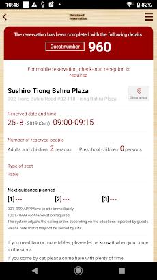 Singapore SUSHIROのおすすめ画像4