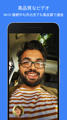 Google Duo - 高品質のビデオ通話のおすすめ画像3