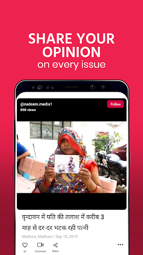 Public - Indian Local Videos android2mod screenshots 7
