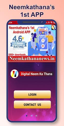 Digital Neemkathana 4.0 screenshots 1
