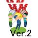 (Ver.2)無料ゴルフオリンピック計算 Version2 ダイヤモンド計算