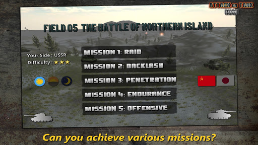 Attack on Tank : Rush - World War 2 Heroes 3.4.1 screenshots 2