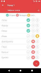 Alias 3.3.3 Screenshots 6