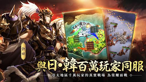 破敵·三國志 screenshots 2