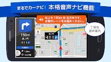 地図アプリ - ゼンリン住宅地図・本格カーナビ・最新地図・渋滞・乗換[ドコモ地図ナビ]のおすすめ画像2