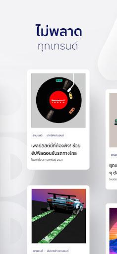 Kaidee u0e41u0e2bu0e25u0e48u0e07u0e0au0e49u0e2du0e1bu0e0bu0e37u0e49u0e2du0e02u0e32u0e22u0e2du0e2du0e19u0e44u0e25u0e19u0e4c android2mod screenshots 6