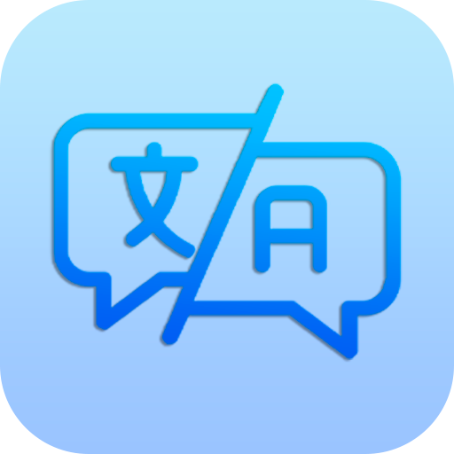 Translator AI Pro: Smart Translate