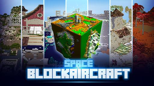 블록에어크래프트-스페이스 apktreat screenshots 1