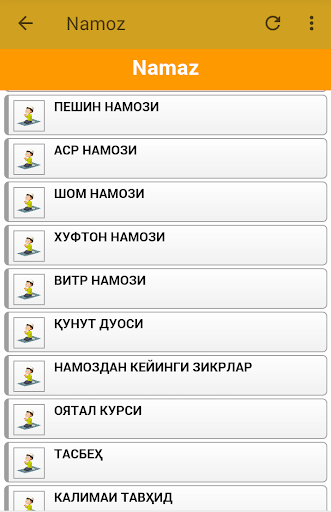 Namoz Kitobi 2020 1.3 Screenshots 13