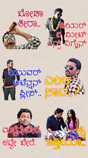 Kannada Stickers - WAStickerApps modavailable screenshots 6