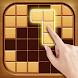 ウッドブロックパズル - 無料のクラシック・木のパズルゲーム (≧ω≦) - Androidアプリ