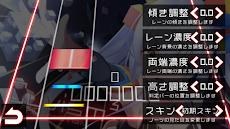 【音ゲー】TAKUMI³ (タクミキュービック)のおすすめ画像4