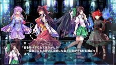 東方幻夢廻録【戦略RPG】のおすすめ画像5