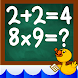 Learn Maths as in Primary School : Times Table - Androidアプリ
