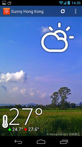 sunny hk -weather&clock widget screenshot 1