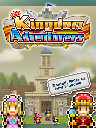 Kingdom Adventurers  screenshots 16
