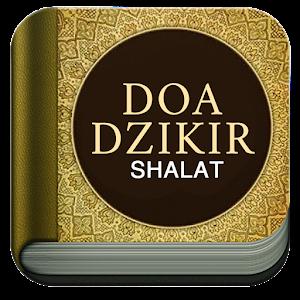 Doa dan Dzikir Setelah Sholat Offline 3.0.0 by Kajian Islam 2 logo