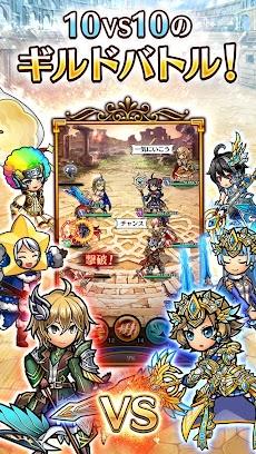 ユニゾンリーグ【仲間と冒険】人気本格オンラインRPGのおすすめ画像3