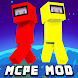 Be Among US in MCPE
