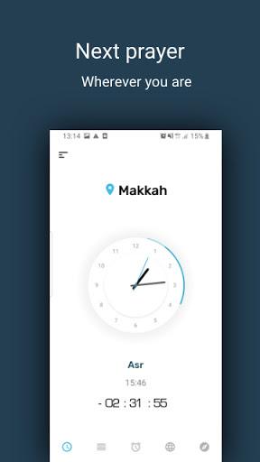 u0635u0644u0627u062au0643 Salatuk (Prayer time) 3.1.6 Screenshots 1