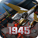 Strikers 1945 M - Androidアプリ