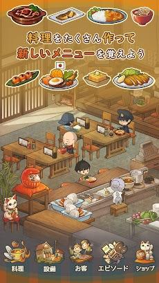 思い出の食堂物語2 〜心にしみる昭和シリーズ〜のおすすめ画像2