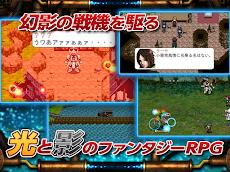 RPG 幻影のエクリプス - KEMCOのおすすめ画像5