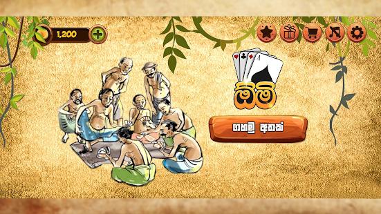 Omi game : The Sinhala Card Game 2.0.1 Screenshots 7