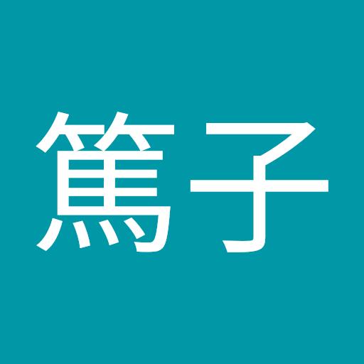 ダウンロード 真如苑 アプリ