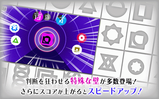 クグループ! For PC Windows (7, 8, 10, 10X) & Mac Computer Image Number- 12