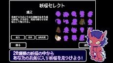 Yodanji -ローグライクRPGのおすすめ画像3