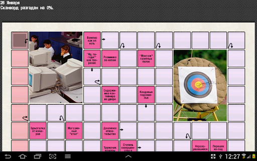 Crosswords and Keywords Puzzles For Free  screenshots 5